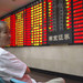 China stocks look set for biggest monthly loss in six years
