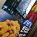 McDonald's CEO turnaround plan's missing link: customers
