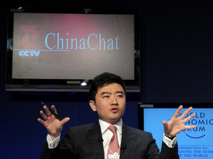 China 'detains prominent financial TV anchor'