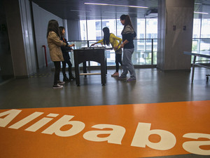 Top Alibaba execs, investors may expand board after IPO -filing