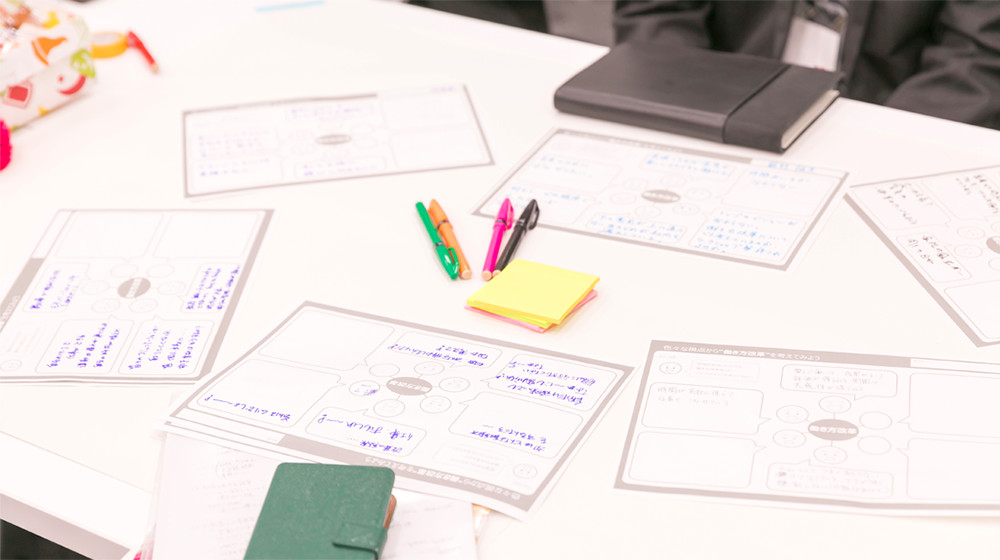 メインビジュアル : 富士通営業が挑戦! 現場社員自らがデザインする働き方改革