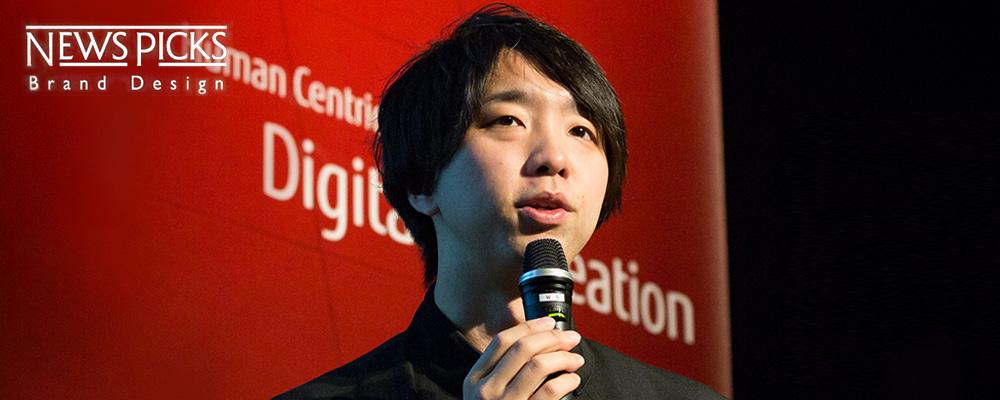 メインビジュアル : AI、シンギュラリティ、デジタルネイチャー...。落合陽一が今、考えていること