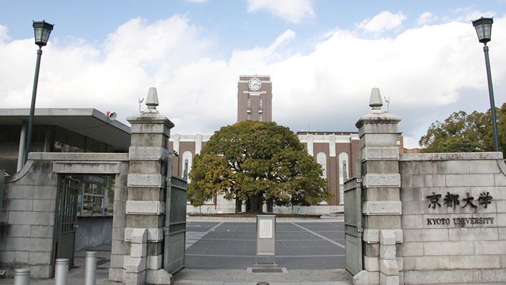 メインビジュアル : 日本の大学を世界トップクラスに引き上げるために、京都大学と富士通ができること