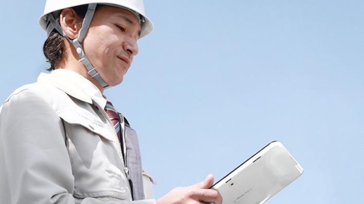 メインビジュアル : 個人のスマートデバイスを仕事でも活用する、スマートな働き方へ