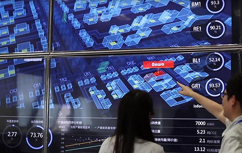 メインビジュアル : IoT・ビッグデータを活用した中国版Industry 4.0(インダストリー4.0)とは?~INESA様ケーススタディ~