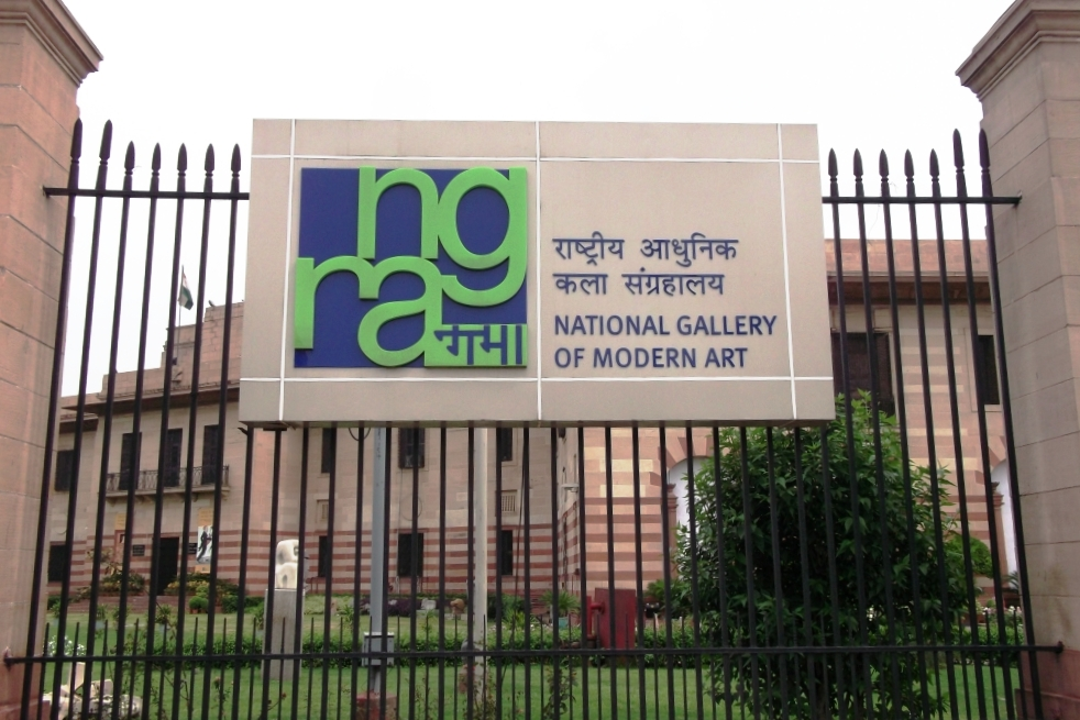 National_Gallery_of_modern_art_DELHI_(2).jpg