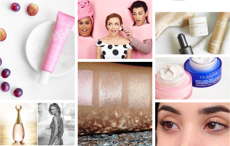 Sephora Glossy Inspriation Page Screenshot.png