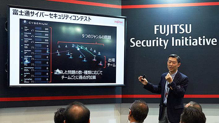 メインビジュアル : 新たなサイバー攻撃の脅威にICTの力で立ち向かう! 「セキュリティ」展示ゾーン