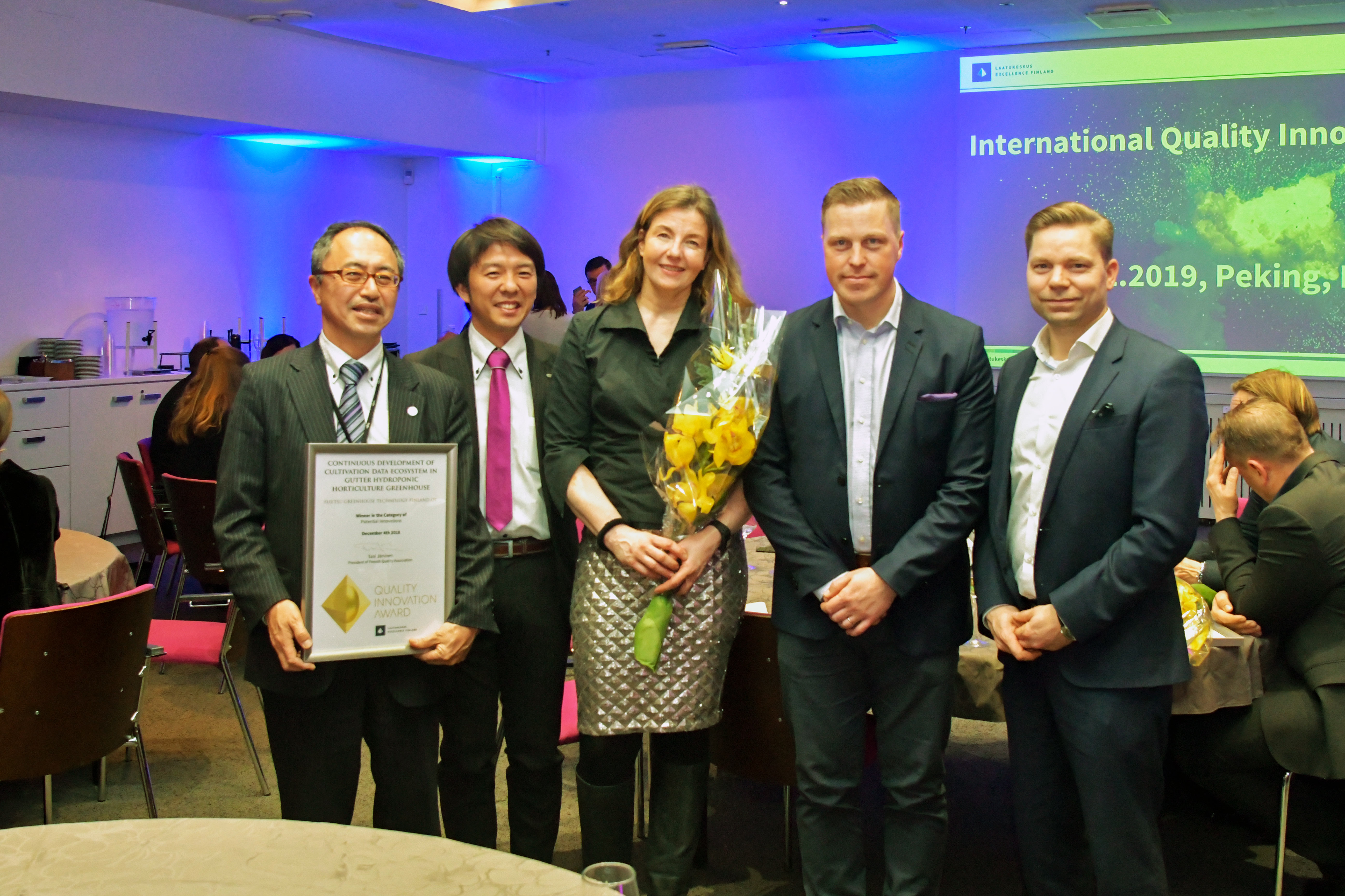 Main visual : Fujitsu Greenhouse Technology named one of the most innovative organizations in Finland