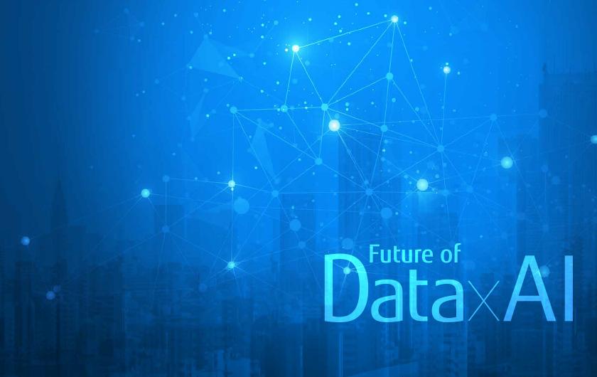 メインビジュアル : DX実現を加速する「Data×AI」【前編】 データ価値を最大化する目的志向型とは?