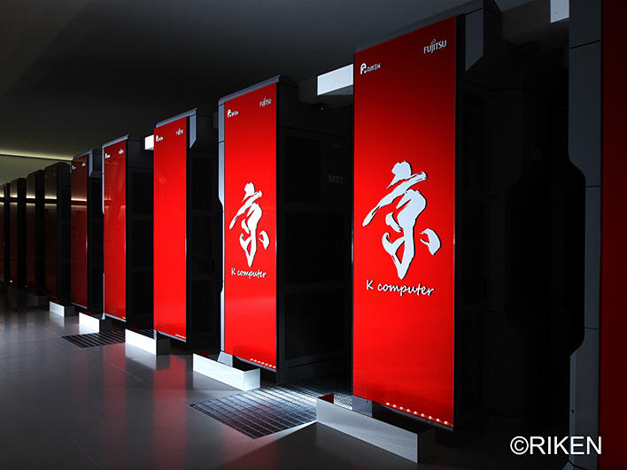 メインビジュアル : 日本が誇るスーパーコンピュータ「京」が、国際的なランキング「HPCG」で世界第1位に