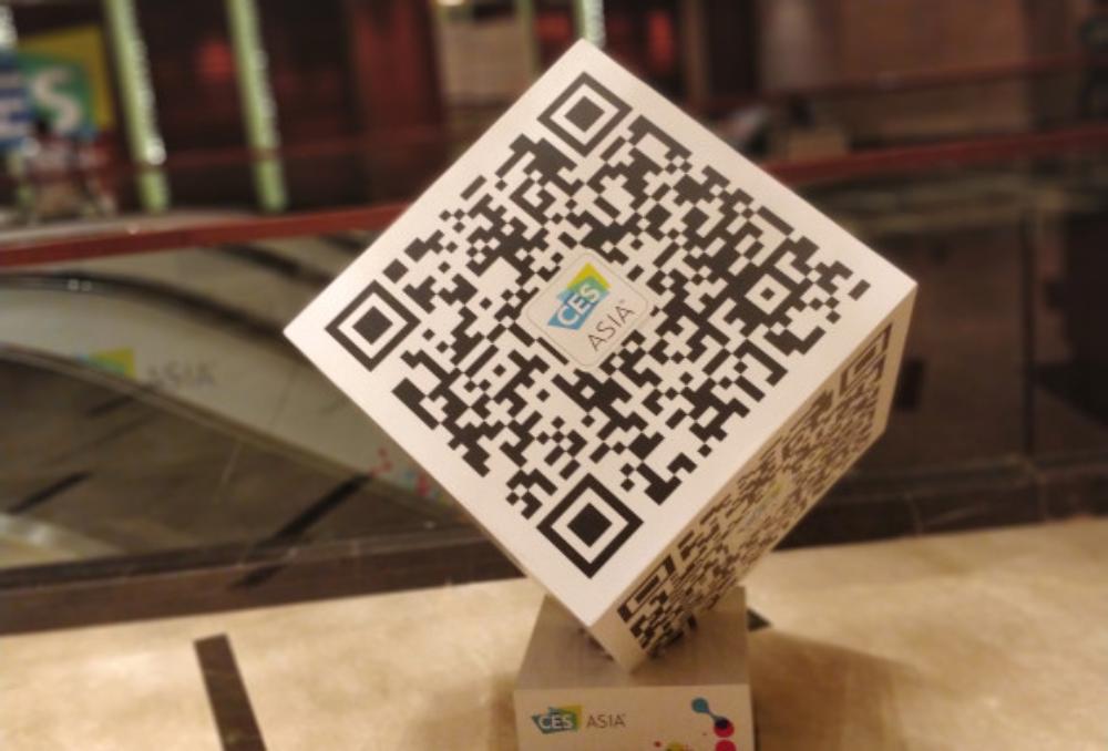 メインビジュアル : CES Asia 2018:AI、5G・・・今年のテクノロジートレンドは?